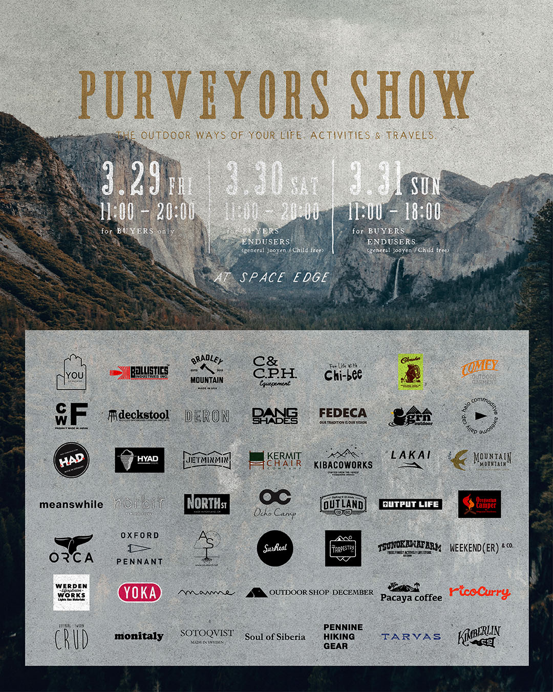 Purveyors Show2019春